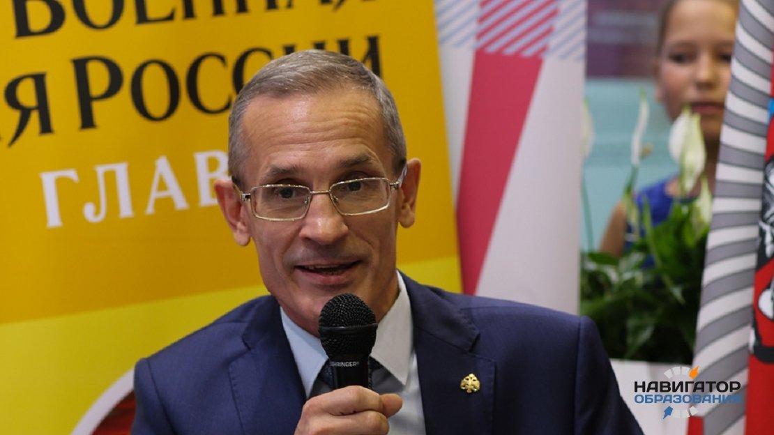 Михаил Мягков на презентации учебного пособия