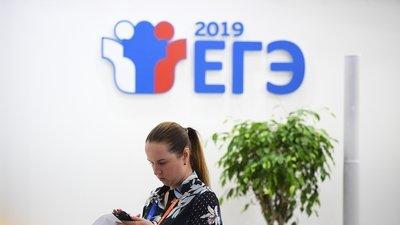 Представители вузов-лидеров подвели итоги приёмной кампании-2019