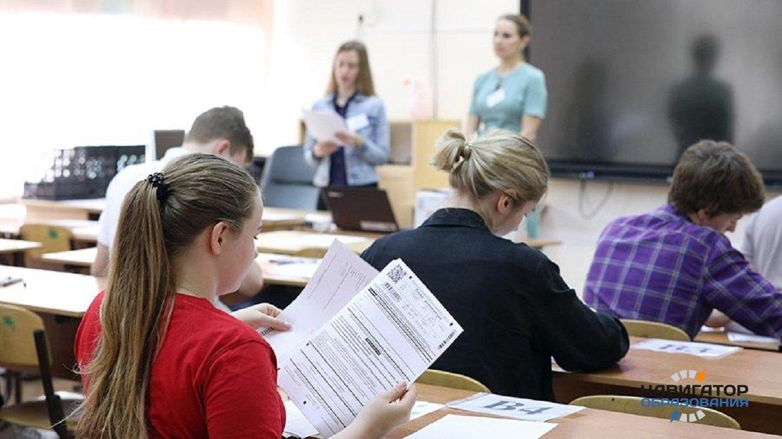 Около 60% граждан России считают, что ЕГЭ не даёт объективную оценку знаний школьников