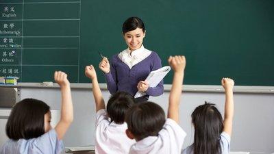 ЦК КПК и Госсовет КНР: зарплата педагогов должна быть не ниже доходов местных госслужащих