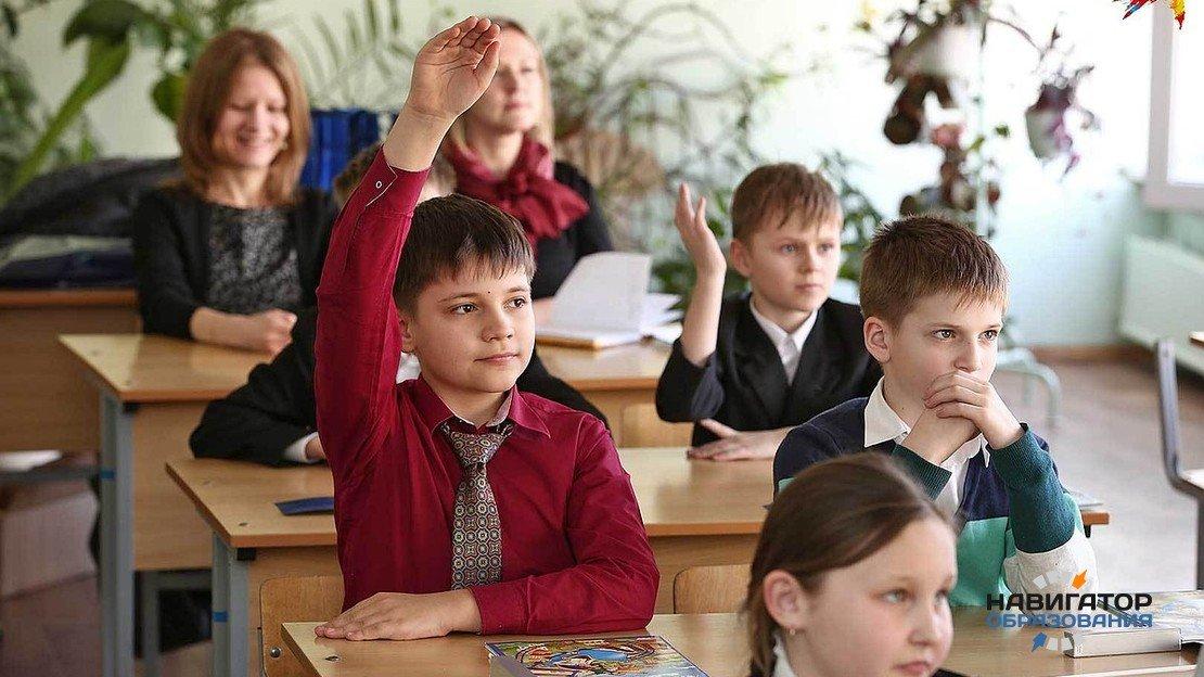 Свыше 36% граждан России встревожены неравенством возможностей получения образования