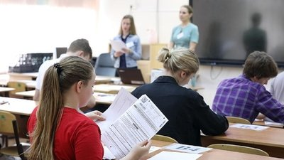 Госдума РФ рассмотрит проект закона об отмене штрафов за умышленные нарушения на ЕГЭ