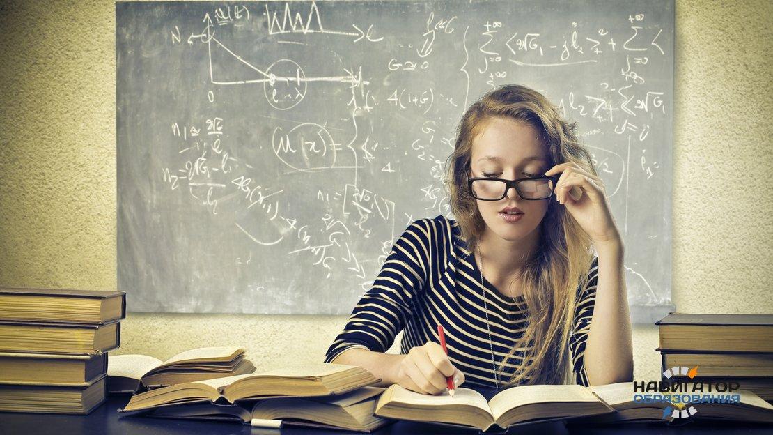 Учитель, педагог или преподаватель