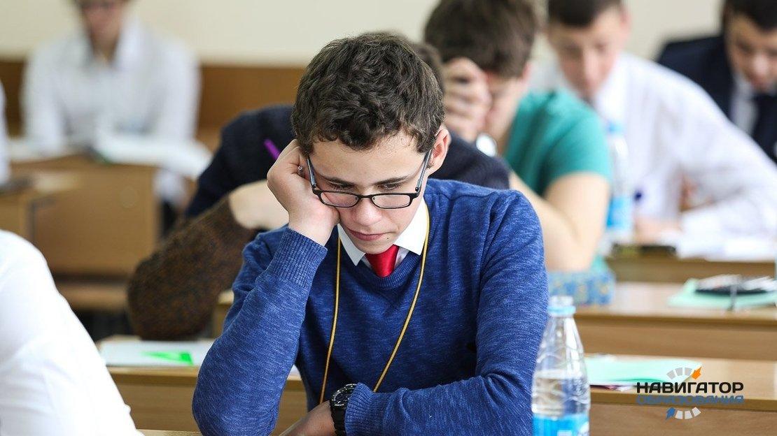 Глава Рособрнадзора рассказал о планах проведения в РФ международного исследования  «PISA для школ»