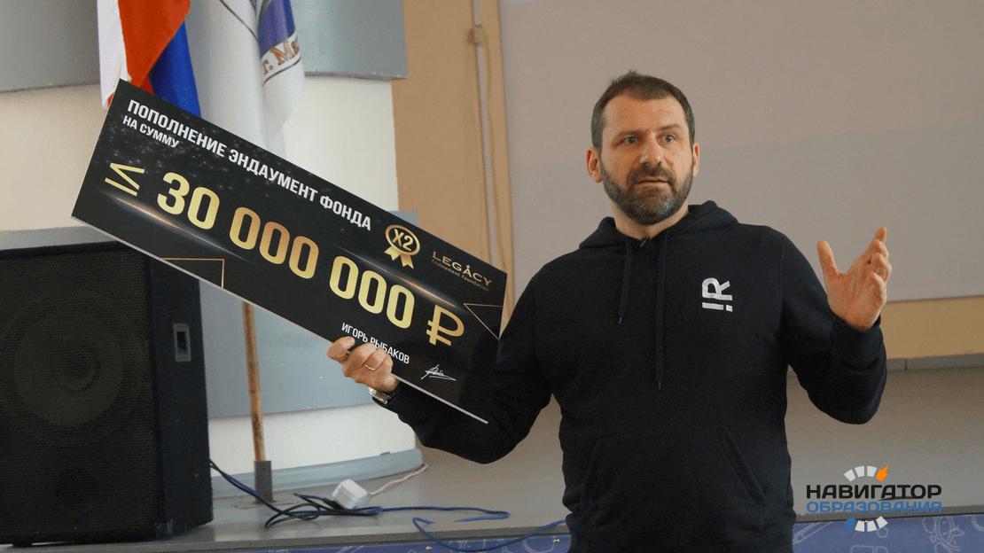 Одна из школ Магнитогорска получит 30 миллионов рублей от своего выпускника