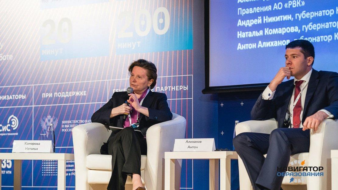 В Москве проходит глобальная конференция по новым технологиям в образовании EdCrunch-2019