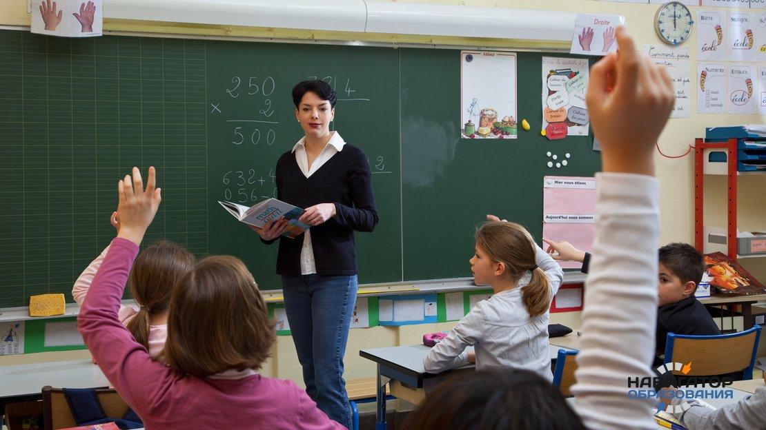 Минпросвещения РФ заявляет, что новые ФГОС улучшат позиции образования России в мире