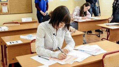 В Госдуме предложили вместо отмены экзаменов улучшать систему оценивания в школах