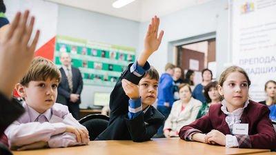 В 2020 году бюджетные расходы на образование увеличатся до 3,8% ВВП