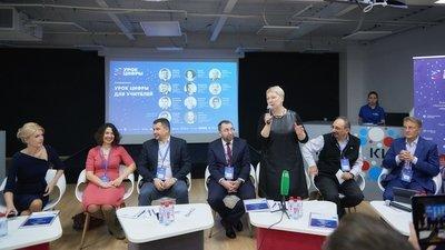 Министр просвещения РФ заявила о дефиците специалистов по информатике и математике в школах