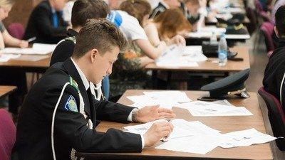 Минобрнауки РФ дало рекомендации вузам засчитывать абитуриентам участие в «Диктанте Победы»