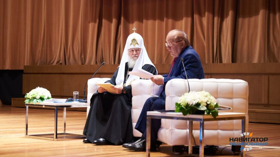 О. Васильева поддержала инициативу патриарха Кирилла о введении в школах культурологического курса