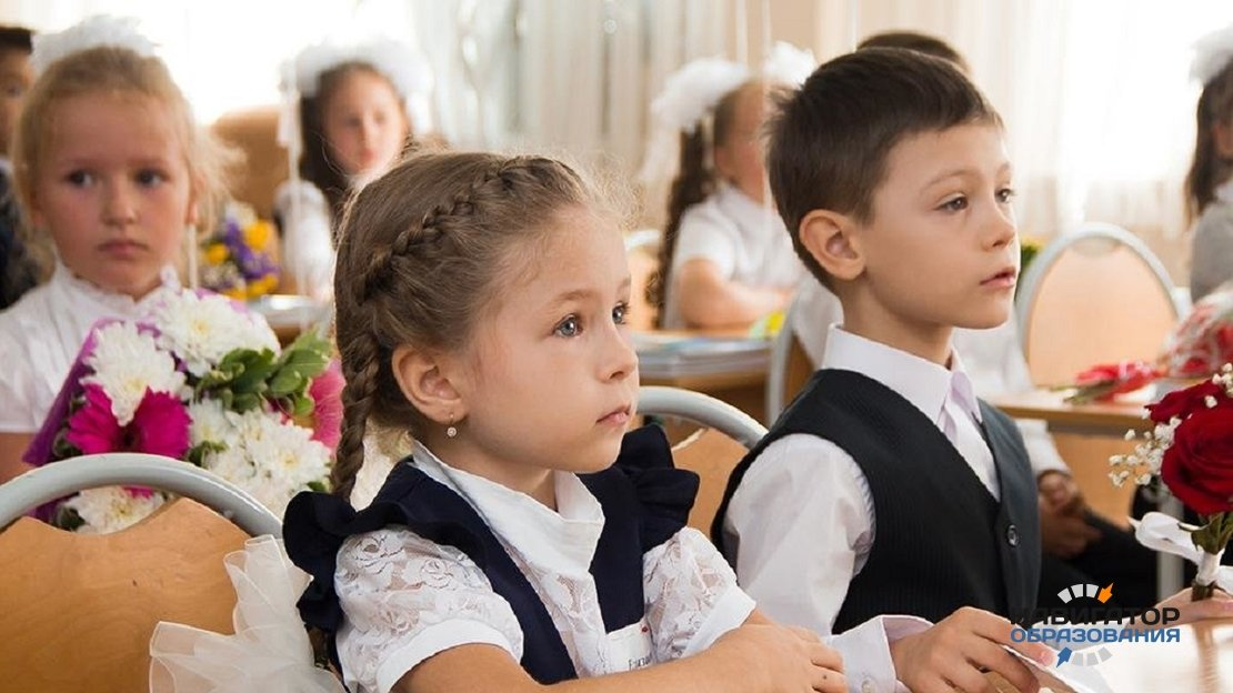 Госдума приняла во втором чтении проект закона о праве братьев и сестёр обучаться в одной школе