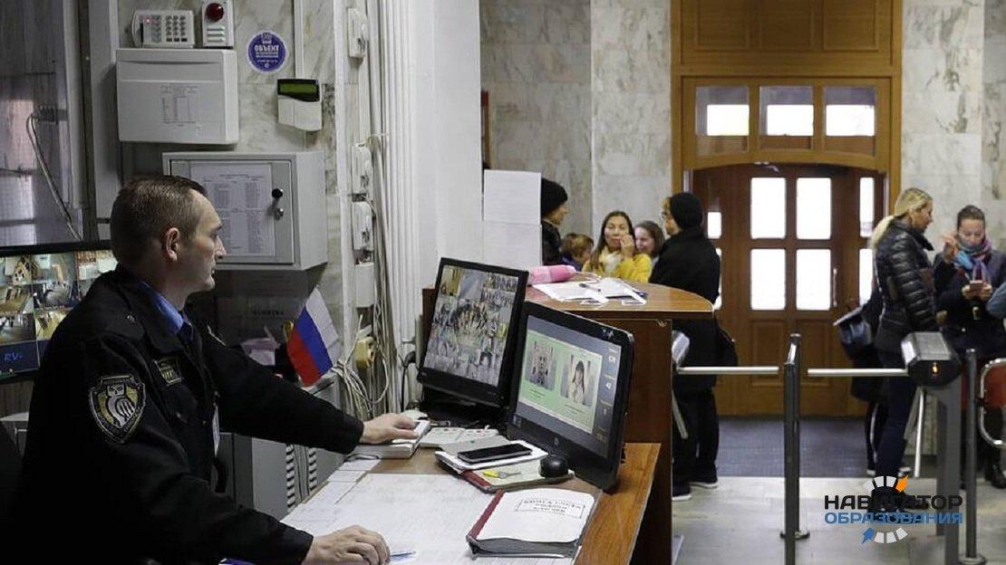 Депутат Василий Власов предложил передать охрану школ и колледжей Росгвардии