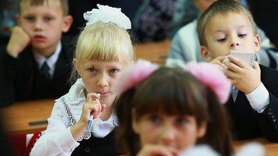 В программу российских школ предложили ввести уроки семейной жизни