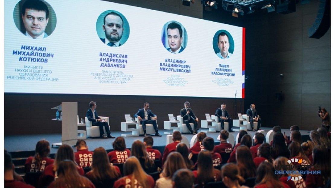 Котюков заявил о ежегодном повышении минимального порога баллов, необходимого для поступления в вузы
