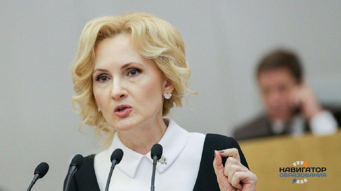 В Госдуме предложили ввести в младших классах предмет «Моя Россия»
