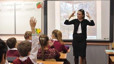 Депутаты предложили сделать обязательным прохождение педагогами психиатрического освидетельствования
