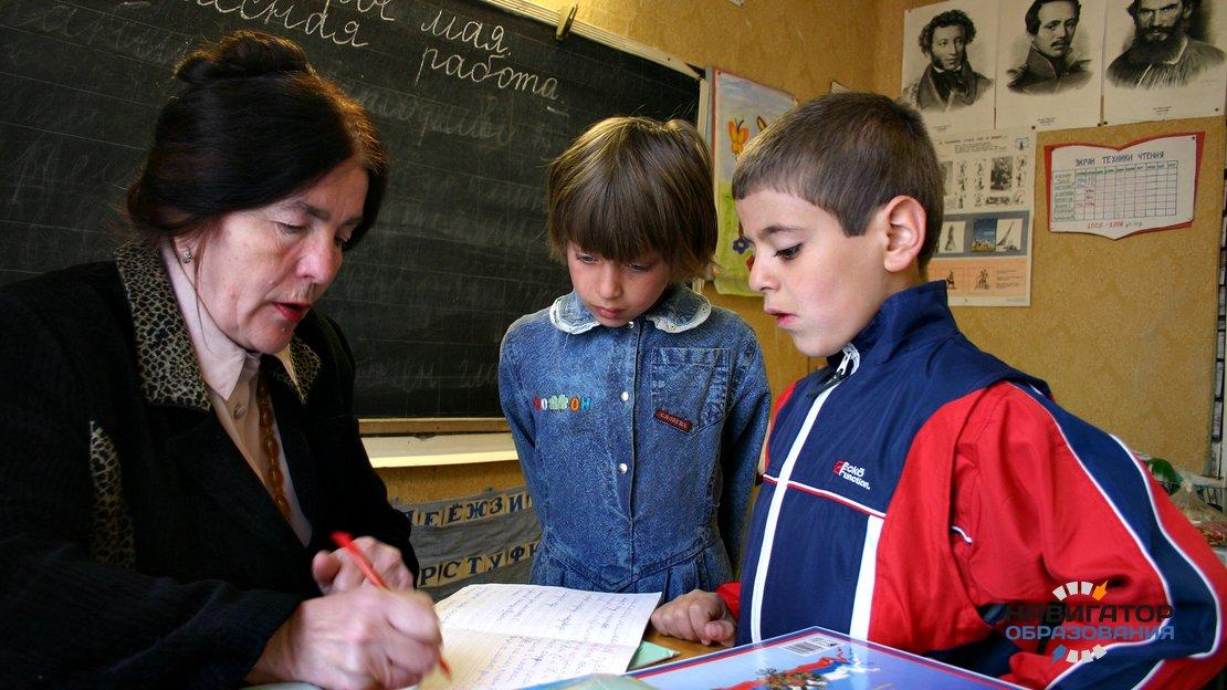 Конфликт между учеником и учителем: уволить нельзя оставить