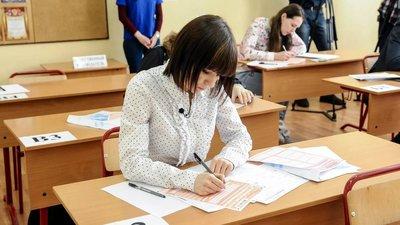 Единороссы выступили против введения обязательного ЕГЭ по иностранному языку