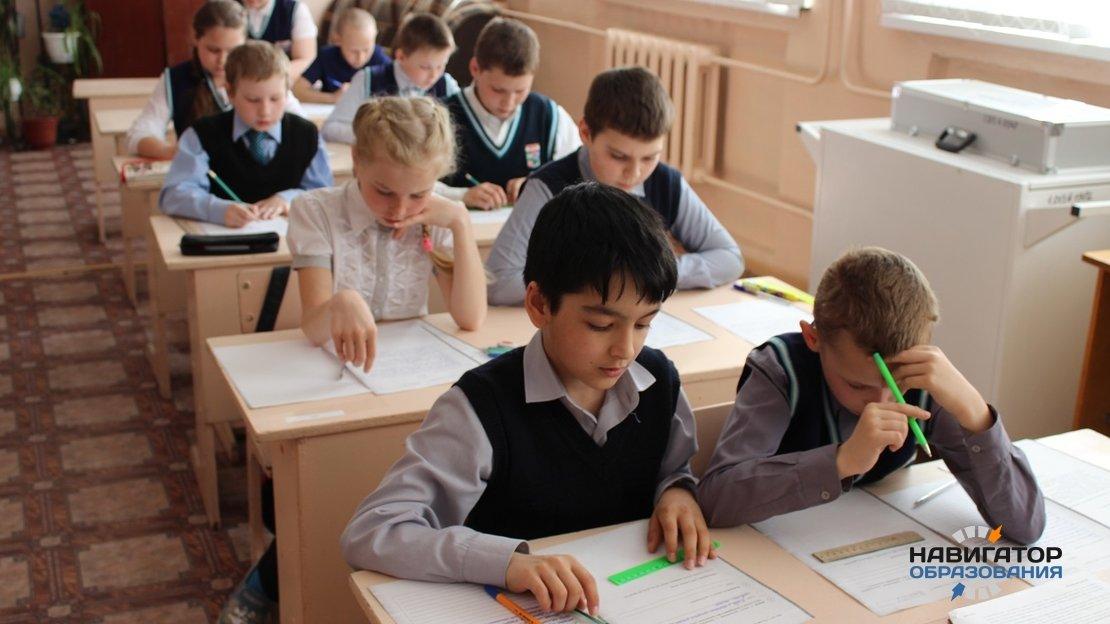 О. Васильева о создании системы заданий для формирования функциональной грамотности школьников