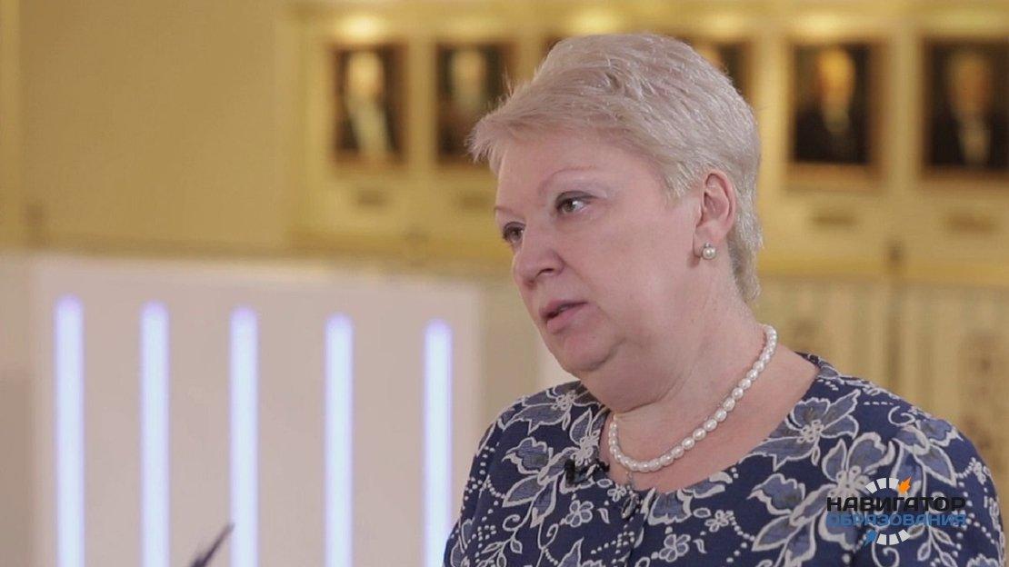 Министр просвещения РФ рассказала об изменениях системы допобразования педагогов
