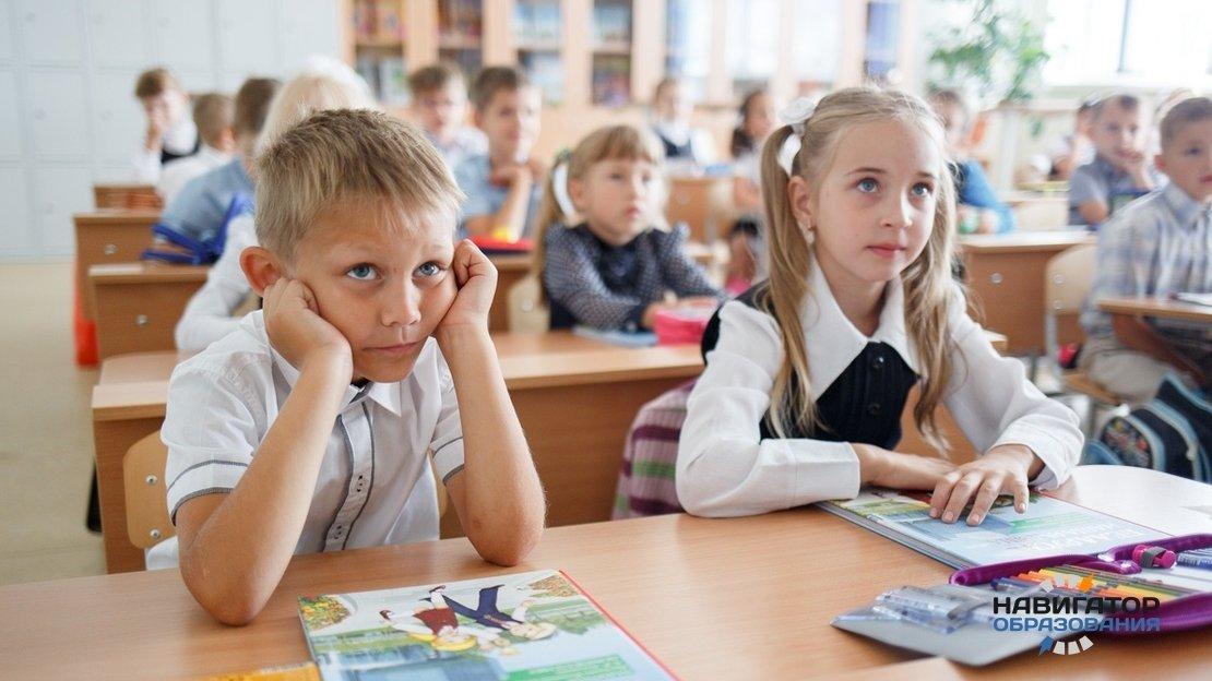 Стартует проект Института образования ВШЭ и МГППУ по преодолению школьной неуспешности