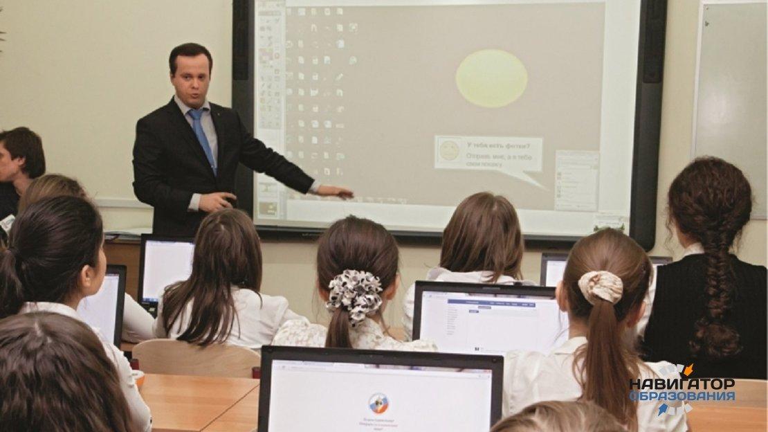 Раздел по кибербезопасности включат в школьный курс ОБЖ