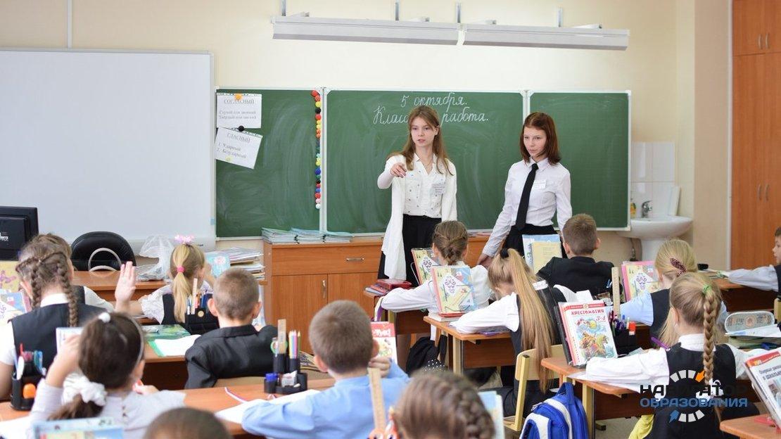 Минпросвещения РФ подготовит список самых востребованных должностей среди учителей