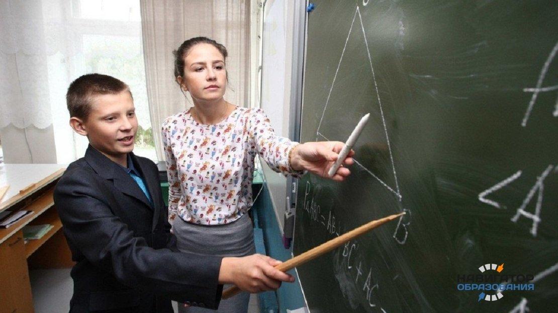 Минпросвещения РФ запустило единый портал для участников программы «Земский учитель»