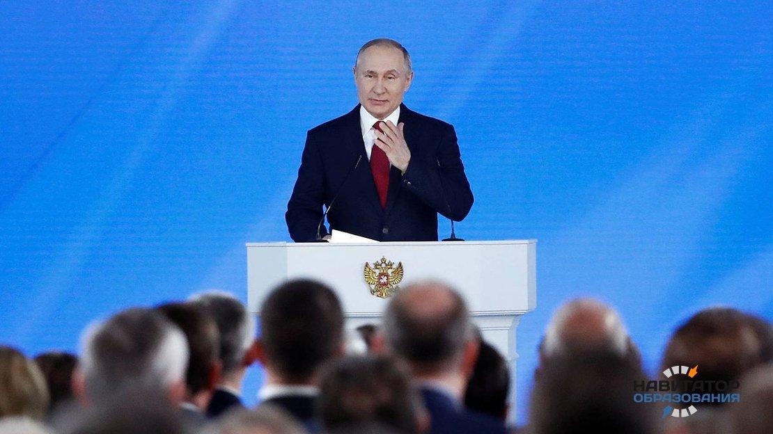 Ключевые заявления Президента РФ