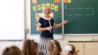 В профсоюзе предложили закрепить минимальную оплату труда педагогов на законодательном уровне