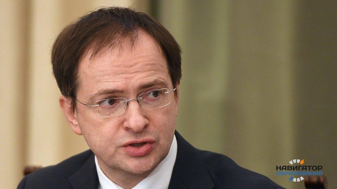 В. Мединский поддержал предложение о создании госпрограммы по привлечению школьников в кинотеатры