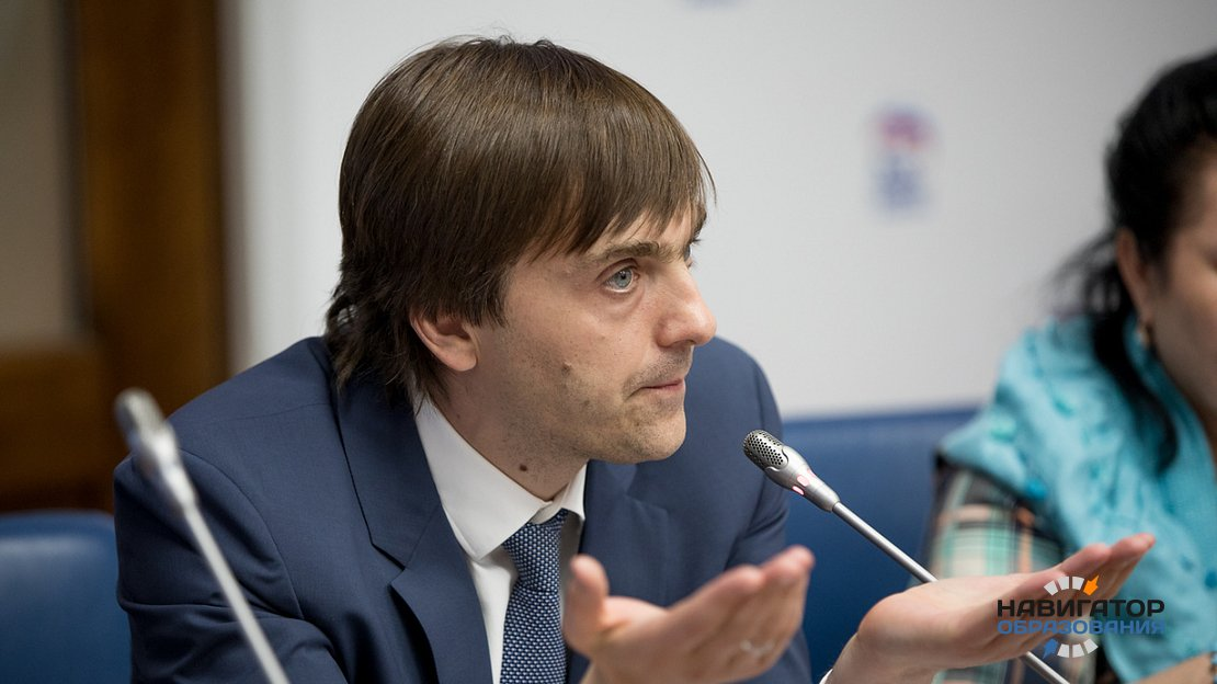 Новым министром просвещения стал глава Рособрнадзора Сергей Кравцов
