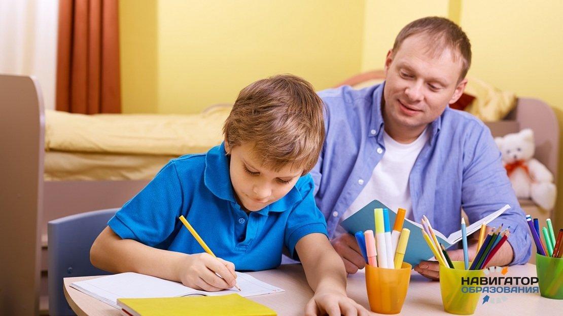 Основные новшества, касающиеся семейной формы образования