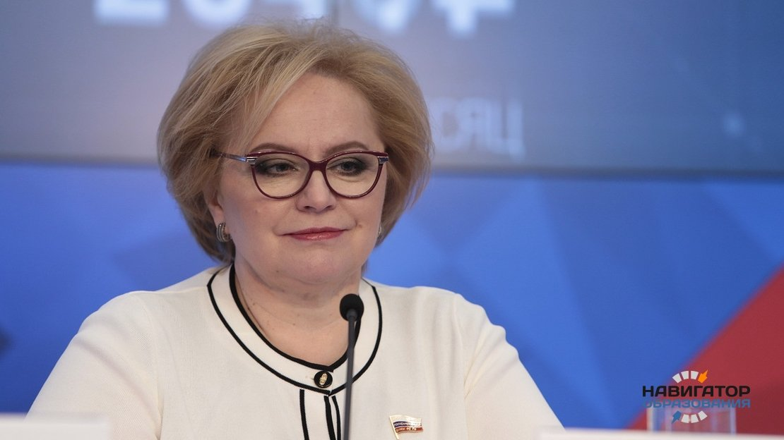 В России собираются закрепить высокий статус учителя на законодательном уровне