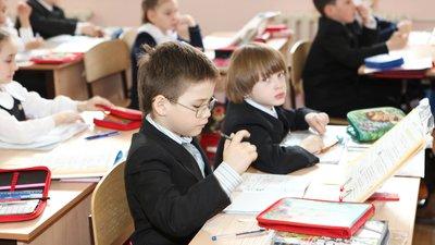 Минпросвещения РФ ждёт предложений по совершенствованию системы образования