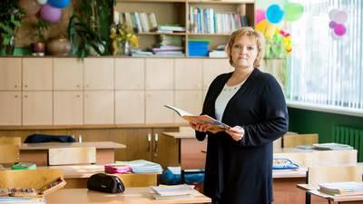 В «Единой России» выступили с предложением закрепить законодательно льготы для педагогов
