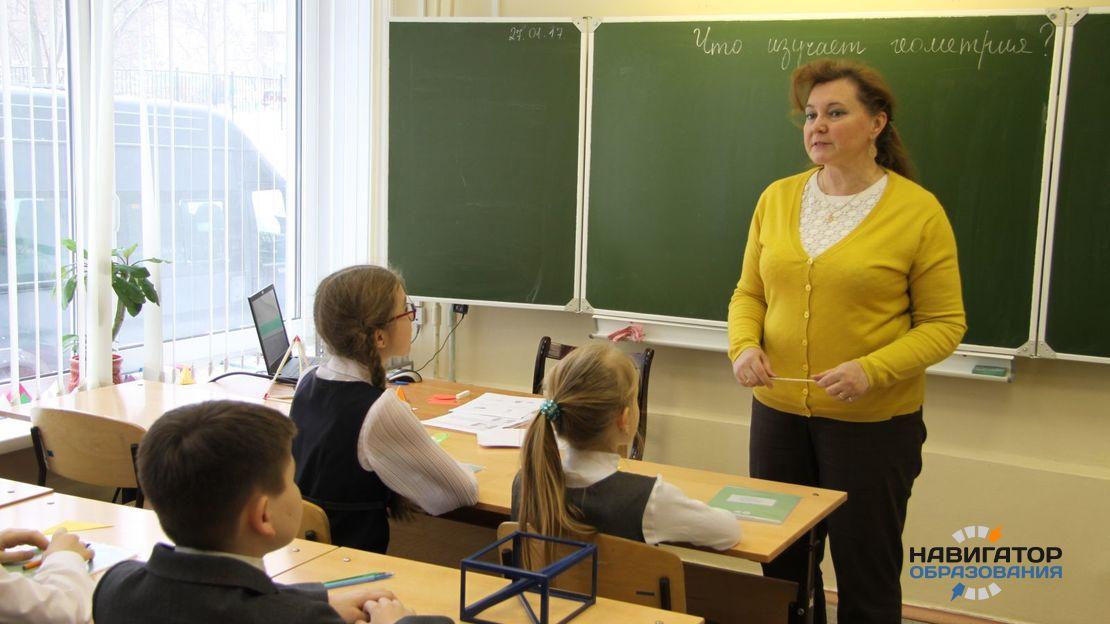 Профсоюз образования призывает ужесточить наказание за оскорбление или нападение на учителя