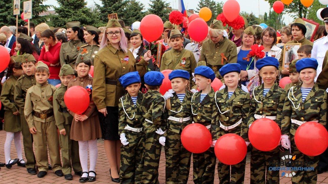 Минобрнауки РФ подготовило предложения для нового федерального проекта по патриотическому воспитанию