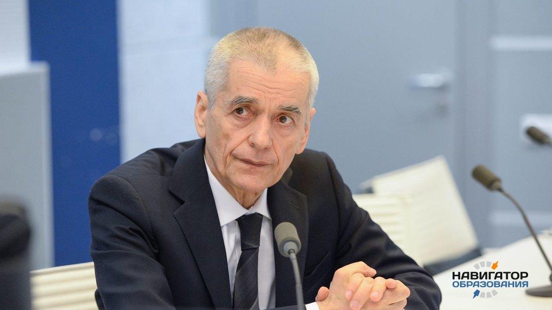 Геннадий Онищенко - первый зампред комитета Госдумы РФ по науке и образованию