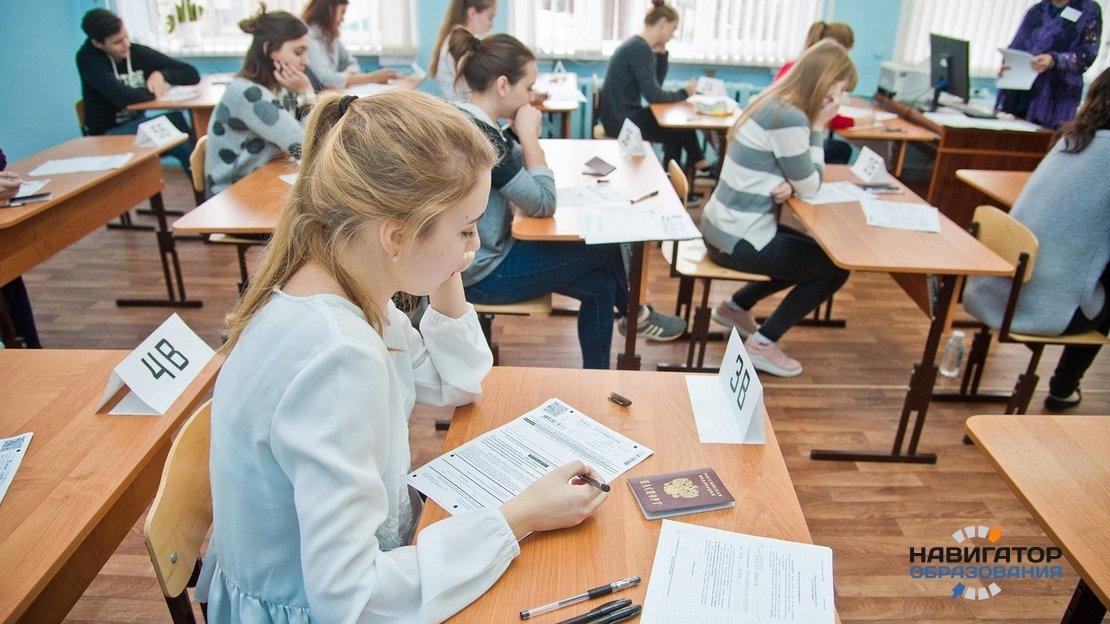 В Госдуме РФ в очередной раз призвали отменить ЕГЭ и вернуть вступительные экзамены в вузы
