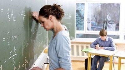 Минпросвещения РФ не поддержало идею введения штрафов за оскорбление учителей