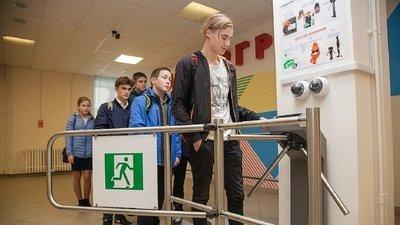 В школах РФ может появиться должность замдиректора по безопасности