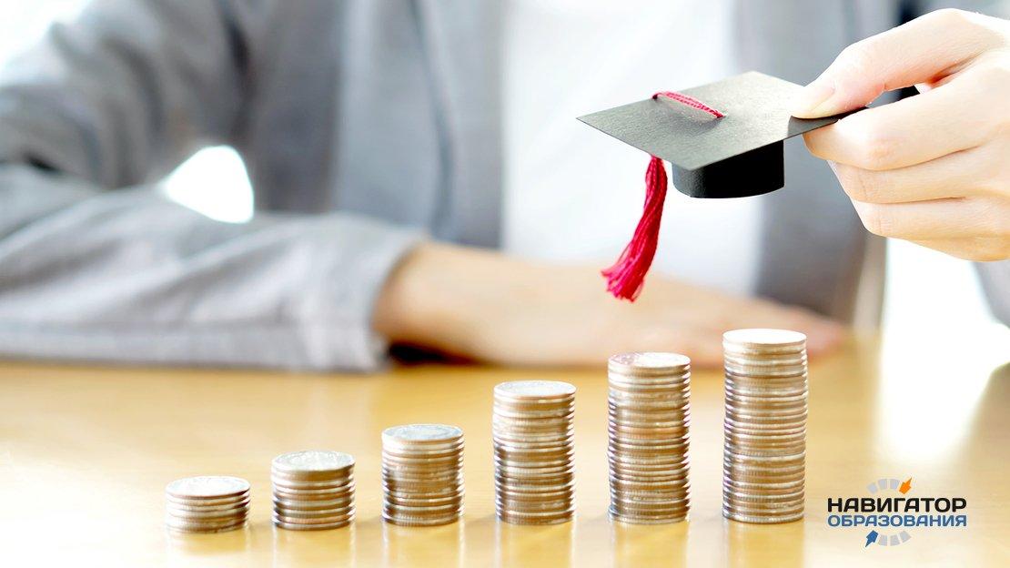 С 2019 года было выдано свыше 3 тысяч кредитов на образование с господдержкой