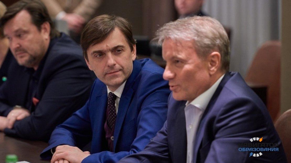 В РФ создадут координационный совет по развитию образования