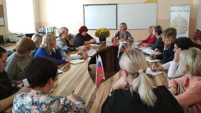 """изменения в ФЗ """"Об образовании в РФ"""""""