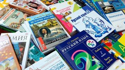 Минпросвещения РФ намерено сформировать новый федеральный перечень учебников