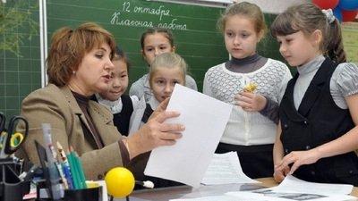 Одной из самых дефицитных в России оказалась профессия учителя
