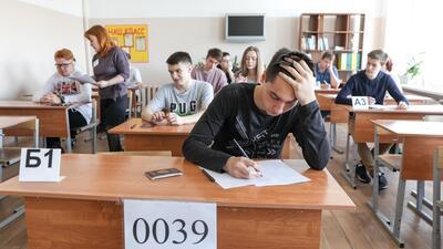 Сроки досрочного периода сдачи ЕГЭ в России будут перенесены из-за коронавируса